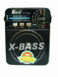 радиоприемник Fepe FP-1322U